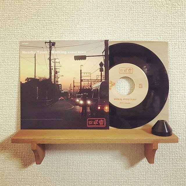 Made in TUFF VINYL「ロボ宙 / Nearby Town | Walking KASHIF REMIX」7inch 52g ドーナツホール 国内プレス/ 海外レーベル / クラフト紙インナースリーブ / ペラジャケット支給 / 蓋なしPP封入 / 海外カッティング.Make Neo Flesh Vinyl!!!.#Tuffvinyl #vinylrecords #vinylrecord #vinylcommunity #myvinylcollection #レコードのある生活 #レコードコレクション #レコード #レコードプレイヤー #レコード好き #レコード女子 #ロボ宙 #robochu #JETSET  #JHIPHOP  #vinylcollection #アナログ盤 #アナログレコード #レコードジャケット #音楽のある生活 #バイナル #7インチレコード #12インチレコード #レコードコレクター