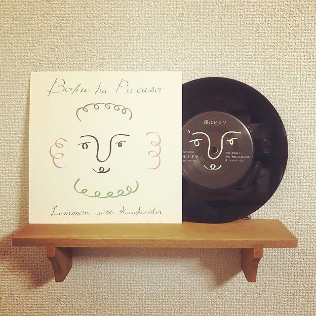 Made in TUFF VINYL「檸檬 / 僕はピカソ」7inch 52g スモールホール / 海外レーベル / 厚手フロントカード支給 / 蓋なしPP / 海外カッティング / Walm Tone プレス.Make Neo Flesh Vinyl!!!.#Tuffvinyl #vinylrecords #vinylrecord #vinylcommunity #myvinylcollection #レコードのある生活 #レコードコレクション #レコード #レコードプレイヤー #レコード好き #レコード女子 #かせきさいだぁ #檸檬 #ラダプロダクション #vinylcollection #アナログ盤 #アナログレコード #レコードジャケット #音楽のある生活 #バイナル #7インチレコード #12インチレコード #レコードコレクター